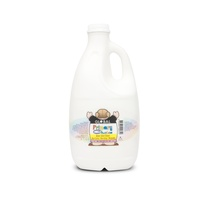 Global Primary Choice Colours - White 2litre