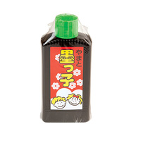 Sumi Traditional Japanese Ink 125ml Black