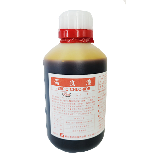 Ferric Chloride 43% Solution 500ml ~~USE CAUTION~~